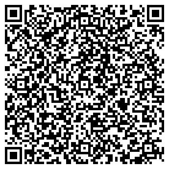 QR-код с контактной информацией организации МЕКТОН-Д, ООО