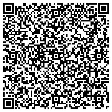 QR-код с контактной информацией организации ЧЕРНИГОВСКИЙ КИРПИЧНЫЙ ЗАВОД N3, ЗАО
