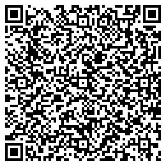 QR-код с контактной информацией организации АТИЛОС, ООО