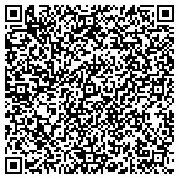 QR-код с контактной информацией организации ЭКСОМ, ЧЕРНИГОВСКИЙ ЗАВОД, ОАО