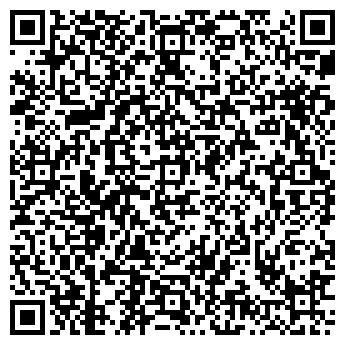 QR-код с контактной информацией организации ИНТЕРПАК-04, ПП