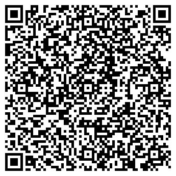 QR-код с контактной информацией организации АГРОЛЮКС, ООО