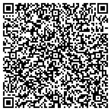 QR-код с контактной информацией организации ООО СМУ-58