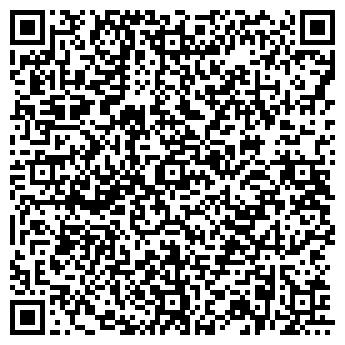 QR-код с контактной информацией организации ИНТЕР-КУПЕ
