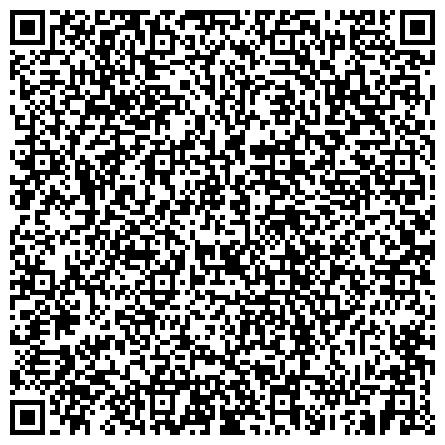 QR-код с контактной информацией организации ЧЕРНИГОВСТАНДАРТМЕТРОЛОГИЯ, ЧЕРНИГОВСКИЙ РЕГИОНАЛЬНЫЙ ЦЕНТР СТАНДАРТИЗАЦИИ, МЕТРОЛОГИИ И СЕРТИФИКАЦИИ, ГП