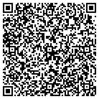 QR-код с контактной информацией организации ПЛАСТ-БОКС УКРАИНА, ООО