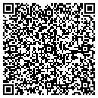 QR-код с контактной информацией организации ТЕМП-С, ООО