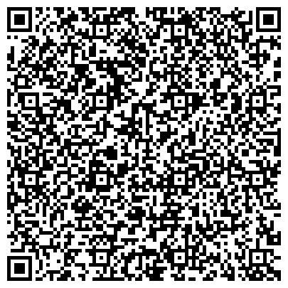 QR-код с контактной информацией организации ЧЕРНИГОВАГРОПРОЕКТ, ПРОЕКТНО-ИЗЫСКАТЕЛЬСКИЙ ИНСТИТУТ, КООПЕРАТИВНОЕ ГП