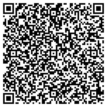 QR-код с контактной информацией организации ЧЕРНИГОВМОЛПРОМ, ОАО