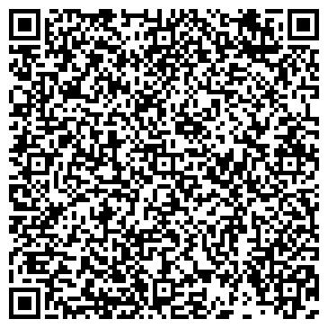 QR-код с контактной информацией организации ЧЕРНИГОВГРАЖДАНПРОЕКТРЕКОНСТРУКЦИЯ, ГП