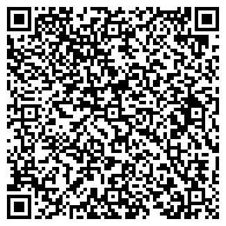 QR-код с контактной информацией организации ГАЛКА-ЧЕРНИГОВ
