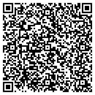 QR-код с контактной информацией организации АЛЬФА-С, ООО