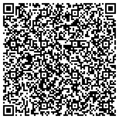 QR-код с контактной информацией организации ЧЕРНИГОВСКИЙ ХЛЕБОКОМБИНАТ №2, ОАО, ООО