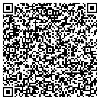 QR-код с контактной информацией организации БОЯРИНЯ Е.В., СПД