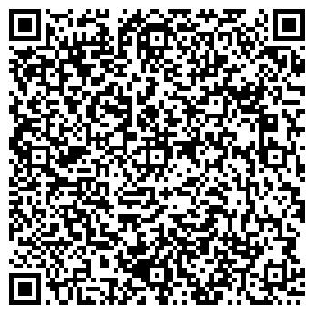 QR-код с контактной информацией организации ШЛЯКОВ ФЛП