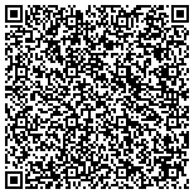 QR-код с контактной информацией организации ЧЕРНИГОВСКИЙ ЗАВОД МЕТАЛЛОКОНСТРУКЦИЙ И МЕТАЛЛООСНАСТКИ, ОАО