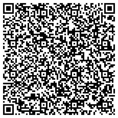 QR-код с контактной информацией организации ЧЕРНИГОВСКАЯ ФАБРИКА ХУДОЖЕСТВЕННЫХ ПРОМЫСЛОВ, ООО