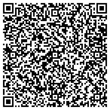 QR-код с контактной информацией организации ЧЕРНИГОВСКАЯ МАСЛОСЫРБАЗА, ООО