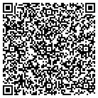 QR-код с контактной информацией организации АДАМ И ЕВА, ПКФ, ЧП