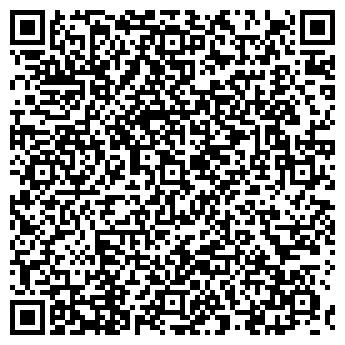 QR-код с контактной информацией организации ВОДОЛЕЙ, ТД, ООО