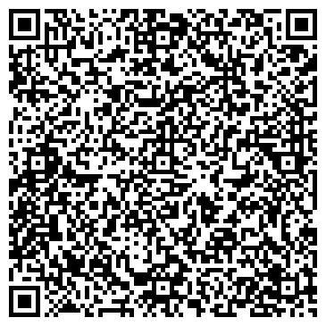 QR-код с контактной информацией организации ЧЕРНИГОВСКОЕ УЧЕБНОЕ ПП УТОГ
