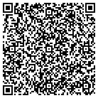 QR-код с контактной информацией организации ДОМОСТРОИТЕЛЬ, ОАО
