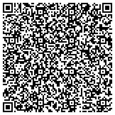 QR-код с контактной информацией организации ЧЕРНИГОВСКОЕ ОТДЕЛЕНИЕ УКРАИНСКОГО ГЕОЛОГОРАЗВЕДОЧНОГО ИНСТИТУТА, ГП
