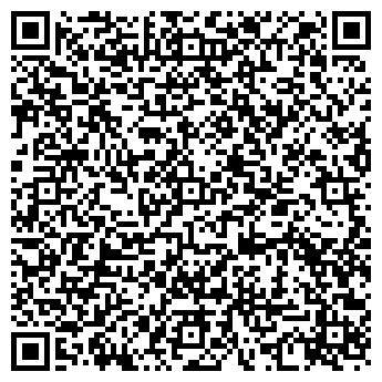 QR-код с контактной информацией организации ЧЕРНИГОВСКАЯ ТЭЦ, ООО