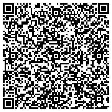 QR-код с контактной информацией организации ЧЕРНИГОВСКАЯ ФАБРИКА ЛОЗОВЫХ ИЗДЕЛИЙ, ЗАО