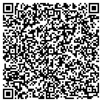 QR-код с контактной информацией организации СТАЛЕПЛАСТ, КОМПАНИЯ