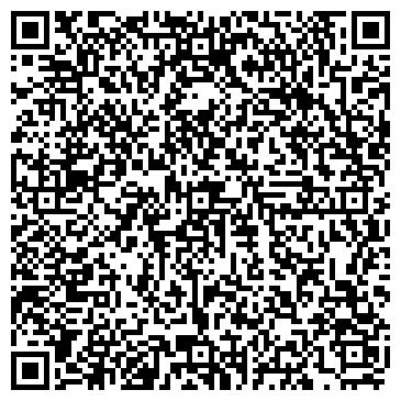 QR-код с контактной информацией организации ЧЕКСИЛ, КАМВОЛЬНО-СУКОННАЯ КОМПАНИЯ, ЗАО