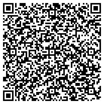 QR-код с контактной информацией организации КАЛИНИЧЕНКО А. А. ФОП