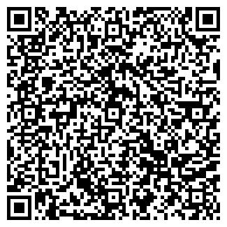 QR-код с контактной информацией организации V&V,ООО