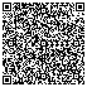 QR-код с контактной информацией организации МЕГА-СЕРВИС, ЧП