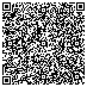 QR-код с контактной информацией организации СТРЕЛА, ЧЕРНИГОВСКАЯ КОНДИТЕРСКАЯ ФАБРИКА, ОАО