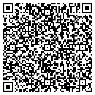 QR-код с контактной информацией организации ЧЕРНИГОВСКОЕ ЭКСКУРСИОННОЕ БЮРО