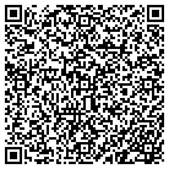 QR-код с контактной информацией организации ЦЕННЕР-ЧЕРНИГОВ, ДЧП