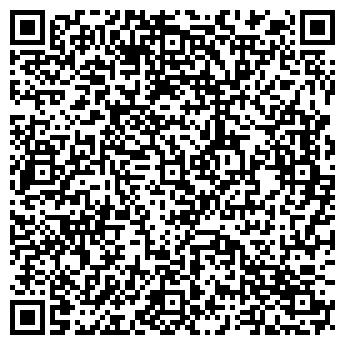 QR-код с контактной информацией организации САЛОН-ИНТЕРЬЕР