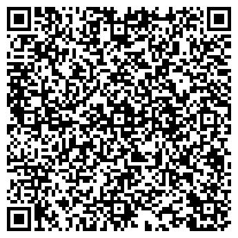 QR-код с контактной информацией организации ЕВРОСПЕЦОДЕЖДА