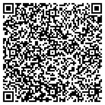 QR-код с контактной информацией организации ГАЛС 2000, ООО