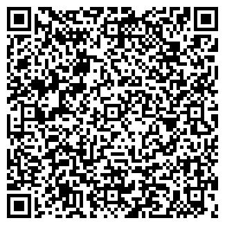 QR-код с контактной информацией организации СТЕК, ОАО