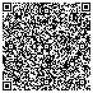 QR-код с контактной информацией организации ASAP, ЦЕНТР ИНОСТРАННЫХ ЯЗЫКОВ