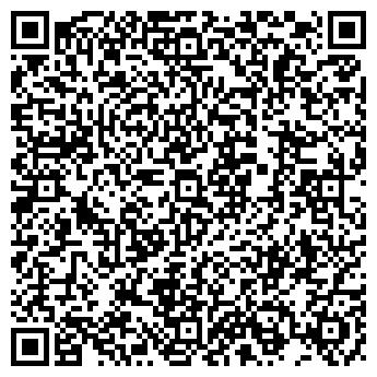 QR-код с контактной информацией организации БОЯНИВКА, МАЛОЕ КП