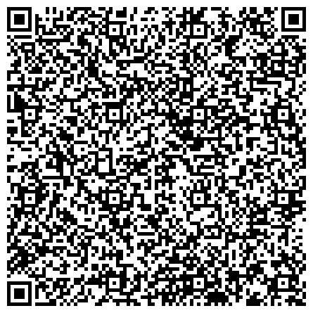 QR-код с контактной информацией организации БУКОВИНАСТАНДАРТМЕТРОЛОГИЯ, ЧЕРНОВИЦКИЙ РЕГИОНАЛЬНЫЙ НПЦ СТАНДАРТИЗАЦИИ, МЕТРОЛОГИИ И СЕРТИФИКАЦИИ, ГП