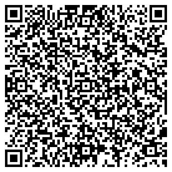QR-код с контактной информацией организации ШМИДТ И ПАРТНЕРЫ, ООО