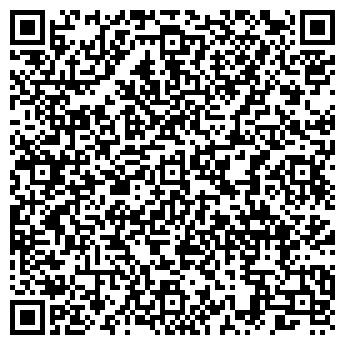 QR-код с контактной информацией организации ВИЗЕРУНОК, ПКФ, ООО