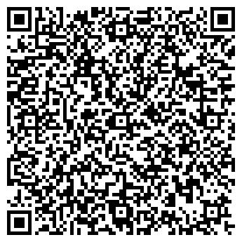 QR-код с контактной информацией организации ЯРЕКС, ООО