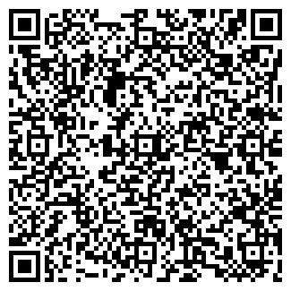 QR-код с контактной информацией организации СОСНА, КП