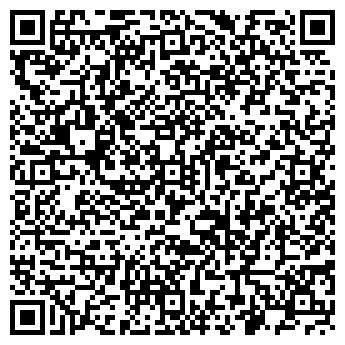 QR-код с контактной информацией организации АНТЕННА, ЗАВОД, ЗАО