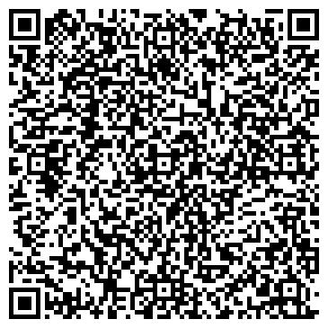 QR-код с контактной информацией организации СЕВЕР, СЕРВИСНЫЙ ЦЕНТР, МНОГОПРОФИЛЬНОЕ ЧП